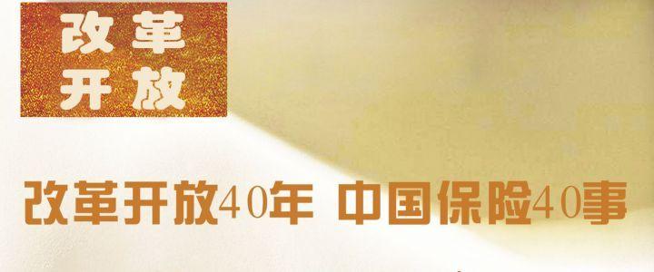 恒大国八条具体内容_万科,宝能,华润,恒大,安邦,深铁,南玻a,格力等等一系列中国大集团都牵