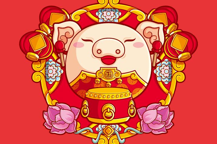 2019己亥年十二生肖——生肖猪财富事业家庭运势及吉凶方位大揭秘图片