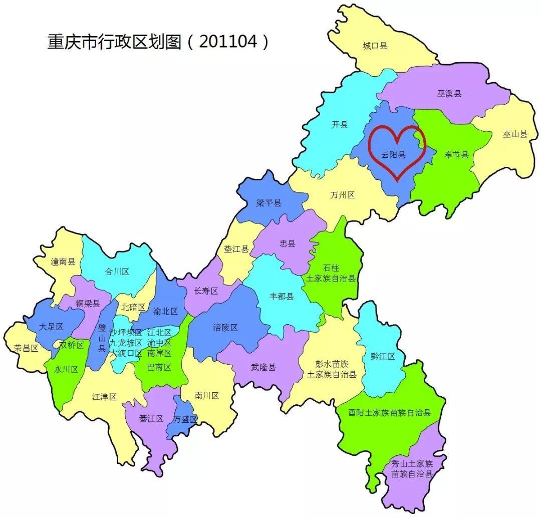 开县全县有多少人口_开县新世纪有迪奥