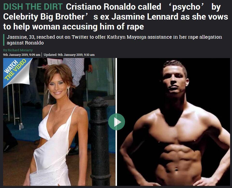 前女友发文炮轰C罗:他是一个疯狂的精神病患者