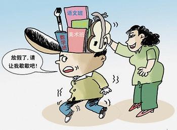 江苏中小学教师需签拒绝有偿补课公开承诺书,真的能有效禁止吗?