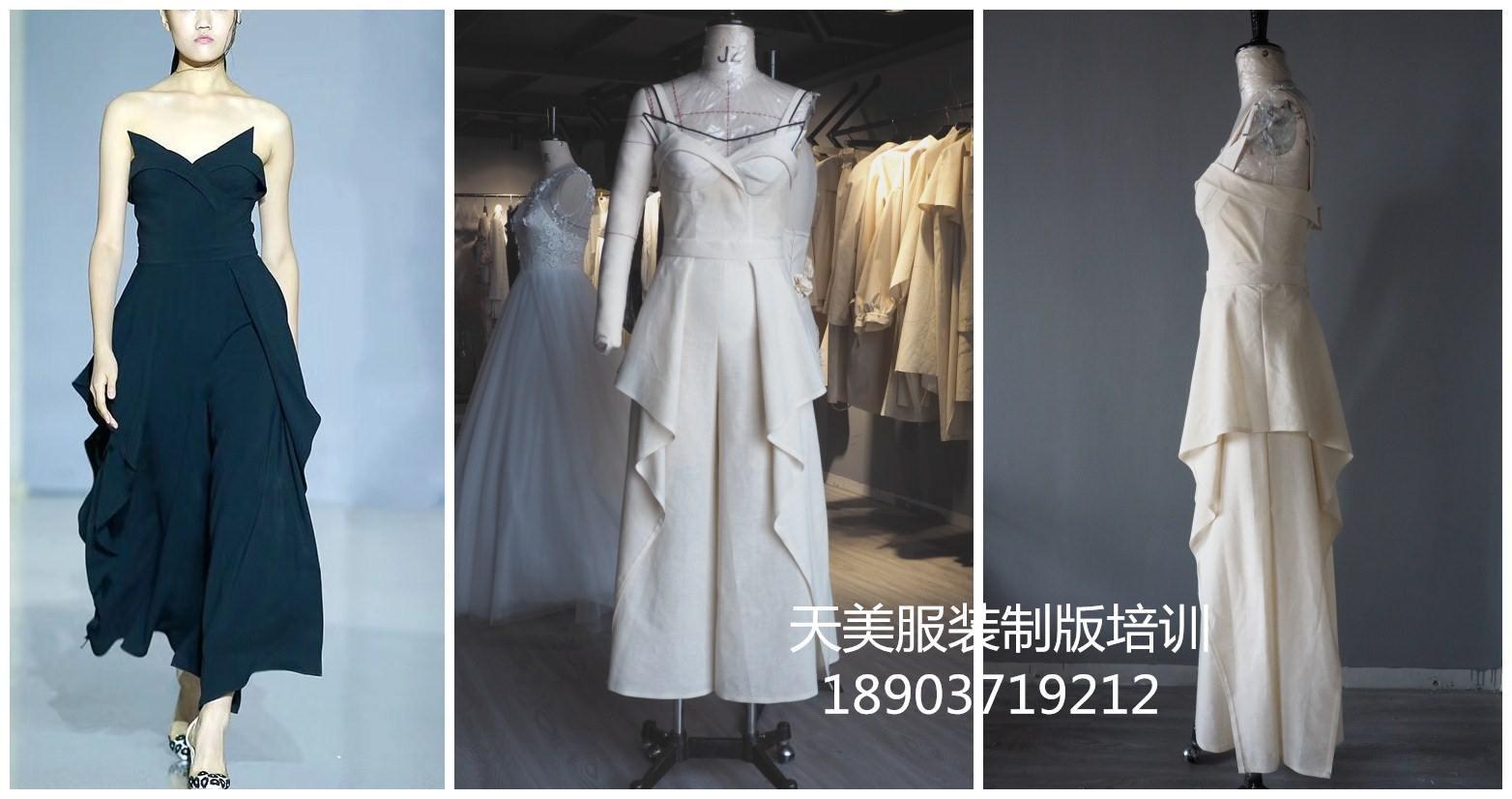 郑州服装培训