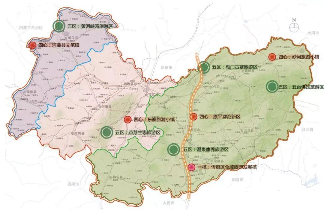 忻州市最新规划图