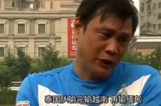 范志毅一语成谶不竭验证!越南青训超卓,国足亚洲杯之旅布满艰险