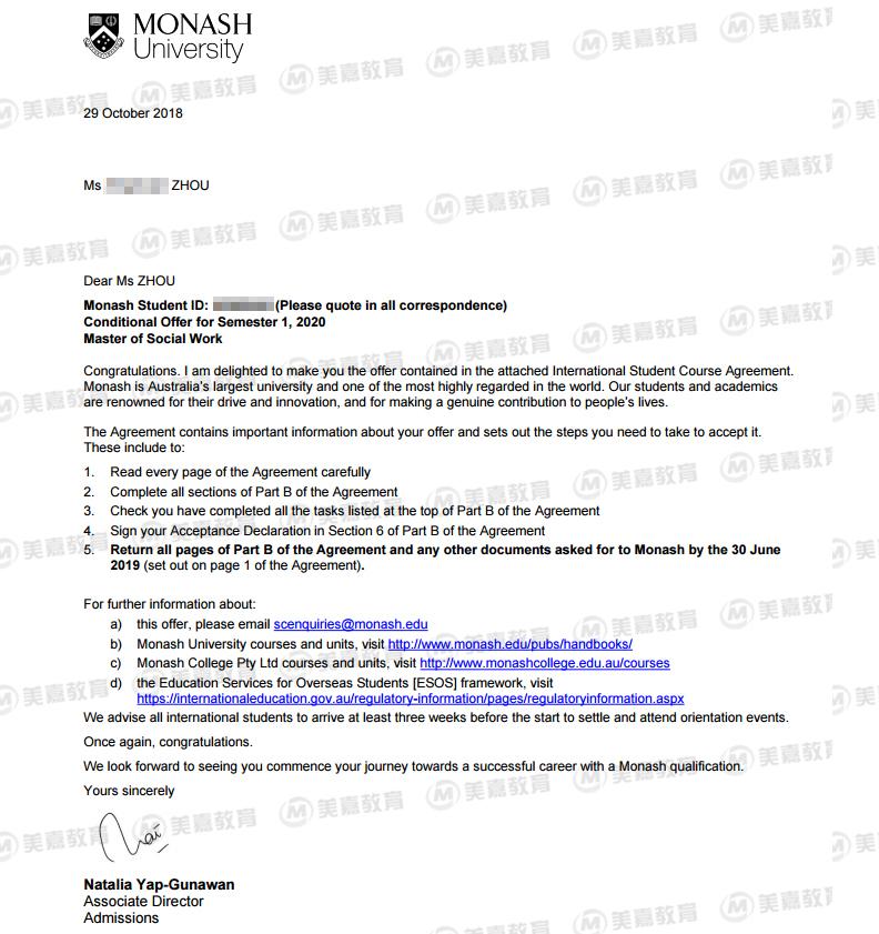 大连医科大学公共政策转社会学的澳洲留学申请攻略