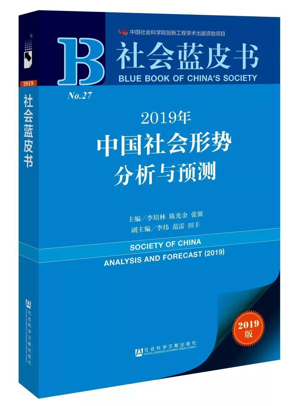 2019國內經濟圖書_...《中國道路》系列圖書第二期中9本和《京名片》系列5本圖書舉行...