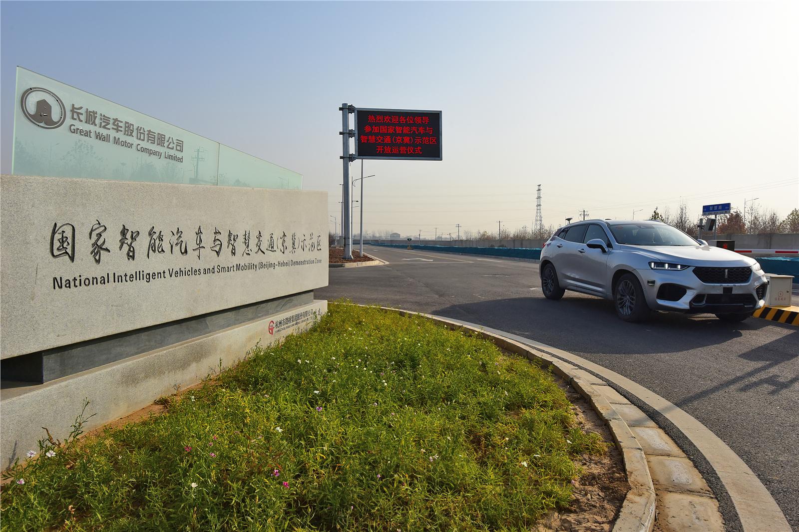 长城汽车105万辆的由来:年中及时调整,下半年