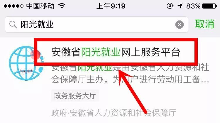 5天后,芜湖政府发补贴啦!每人1000元!