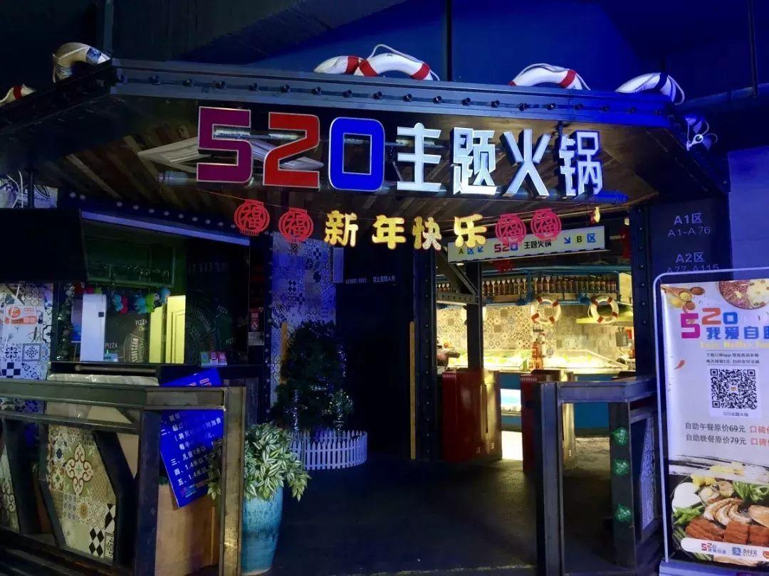 杨建祥与宁海景文百货有限公司普通破产债权确认纠纷... -天眼查