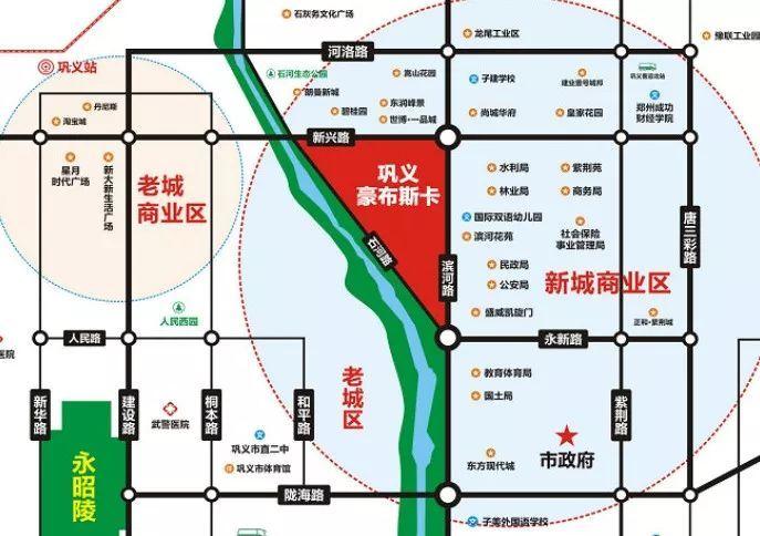 巩义东区规划图高清