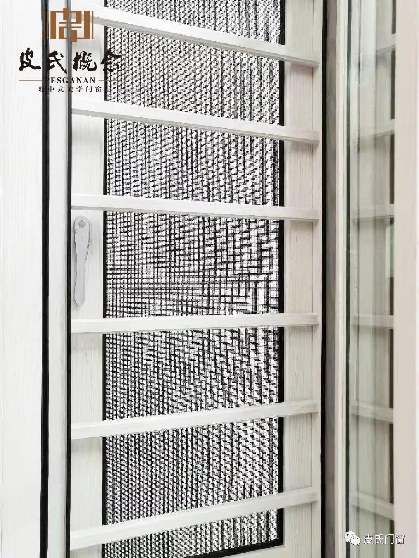 窗纱一体,金刚网纱窗