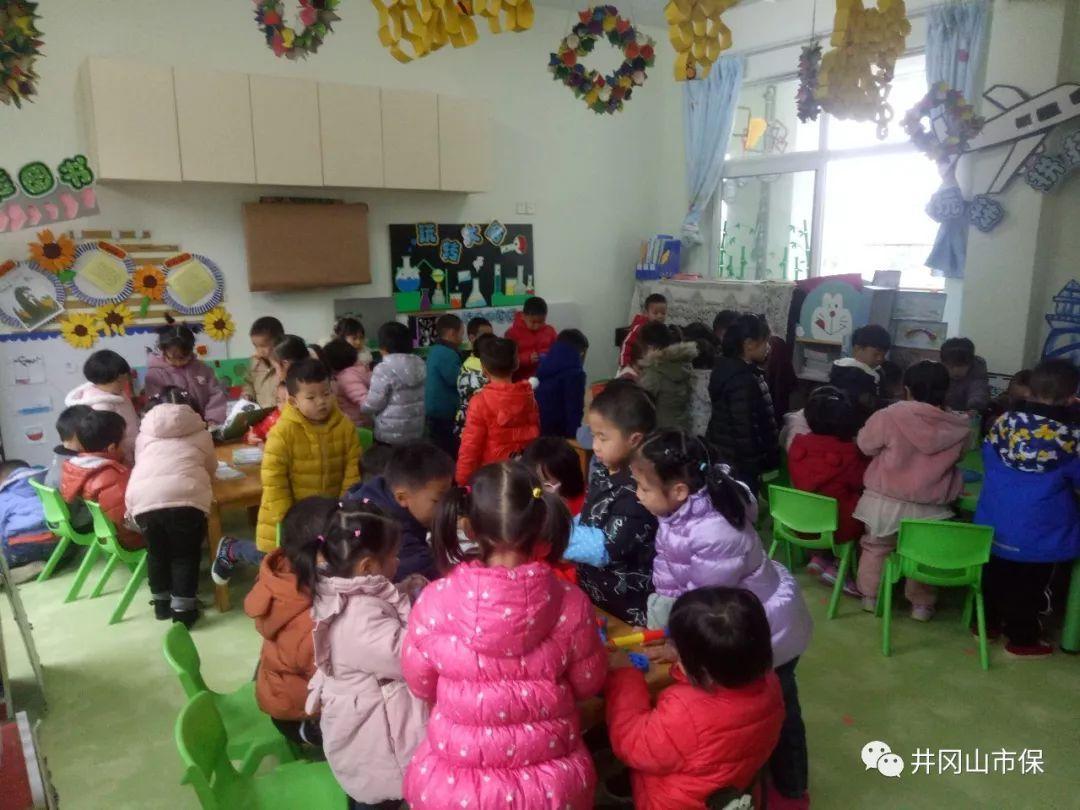 幼儿园中班区域环境设计:美丽的春天-莲山课件
