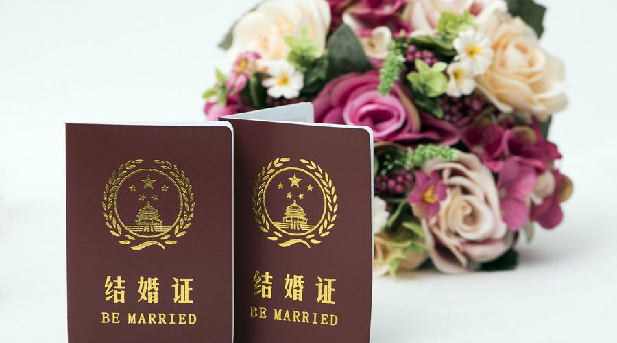 结婚证第一页_结婚证被藏起来了,还能不能离婚?