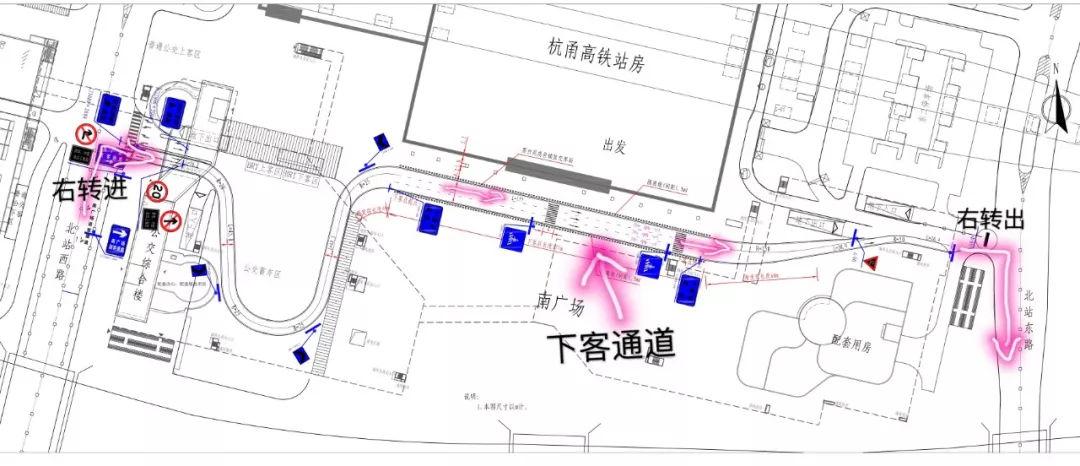 1月15日起,高铁绍兴北站开辟南广场送客通道!