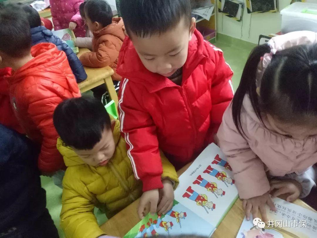 幼儿园中班区角活动主题我爱我家之住几楼、布置新家、爸爸的领带