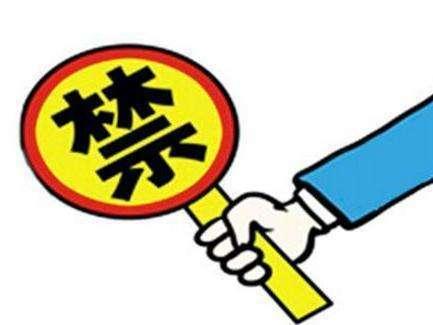 公务员、事业单位:有5类人根本没资格参与考试,错失铁饭碗!