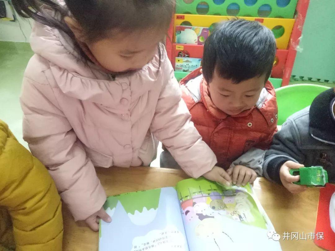 幼儿园中班区域设置与材料提供_逍遥右脑