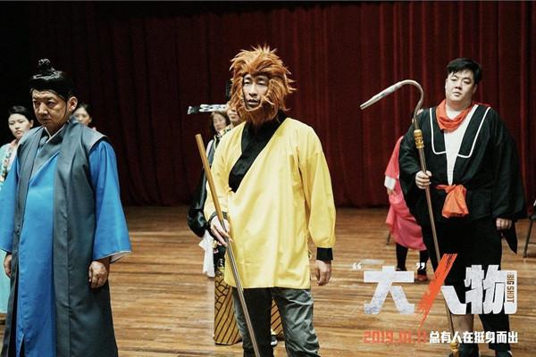 """""""大""""人物:""""爽""""的背后危机四伏_腾讯分分彩网站"""