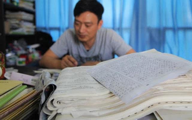 三十而立的县城小学男教师,月薪3900,该不该辞职?
