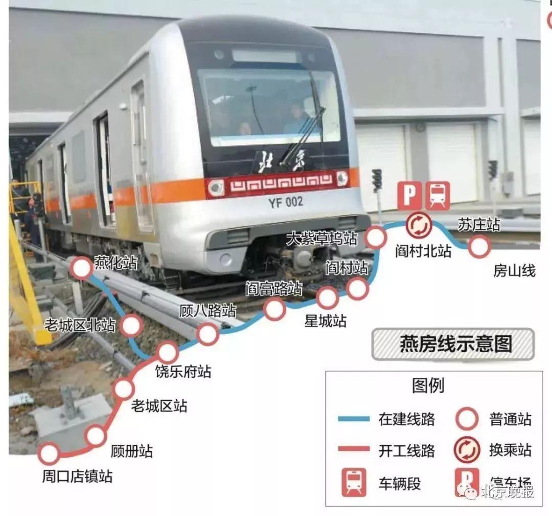 南阳调整16路公交车线路走向和部分站点--河南文化产业网