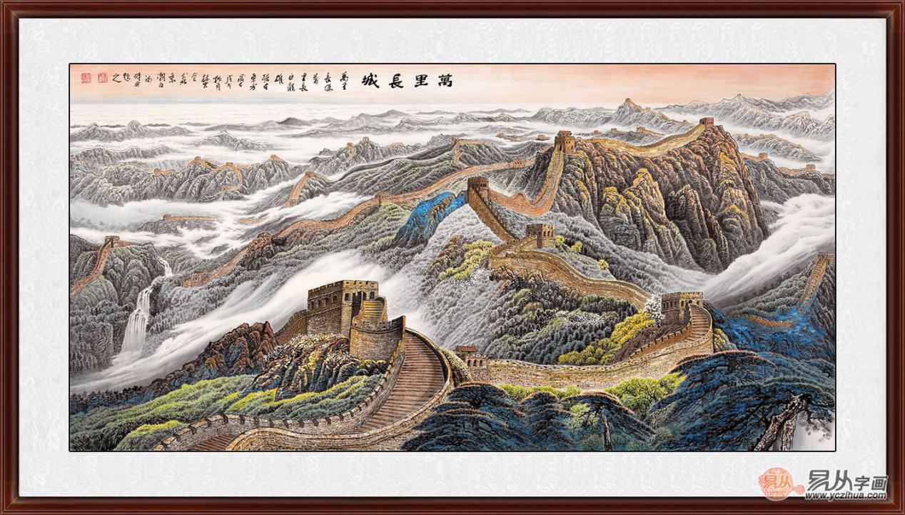 李林宏最新创作大尺寸国画长城作品《万里长城》