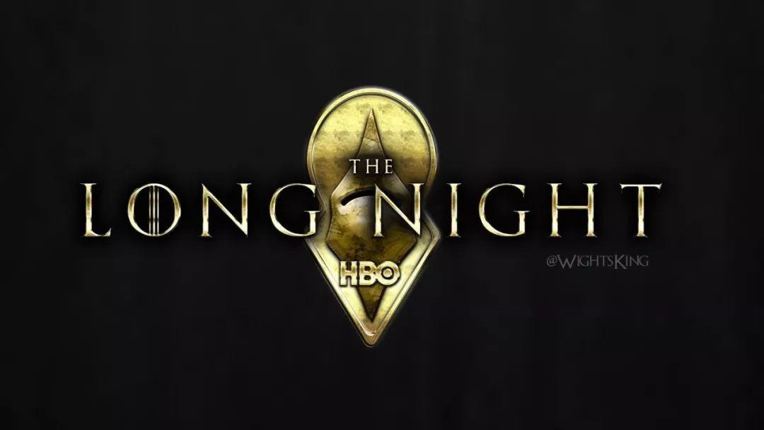 长夜来袭,十人出征,《权力的游戏》前传2020年开播,你看好吗