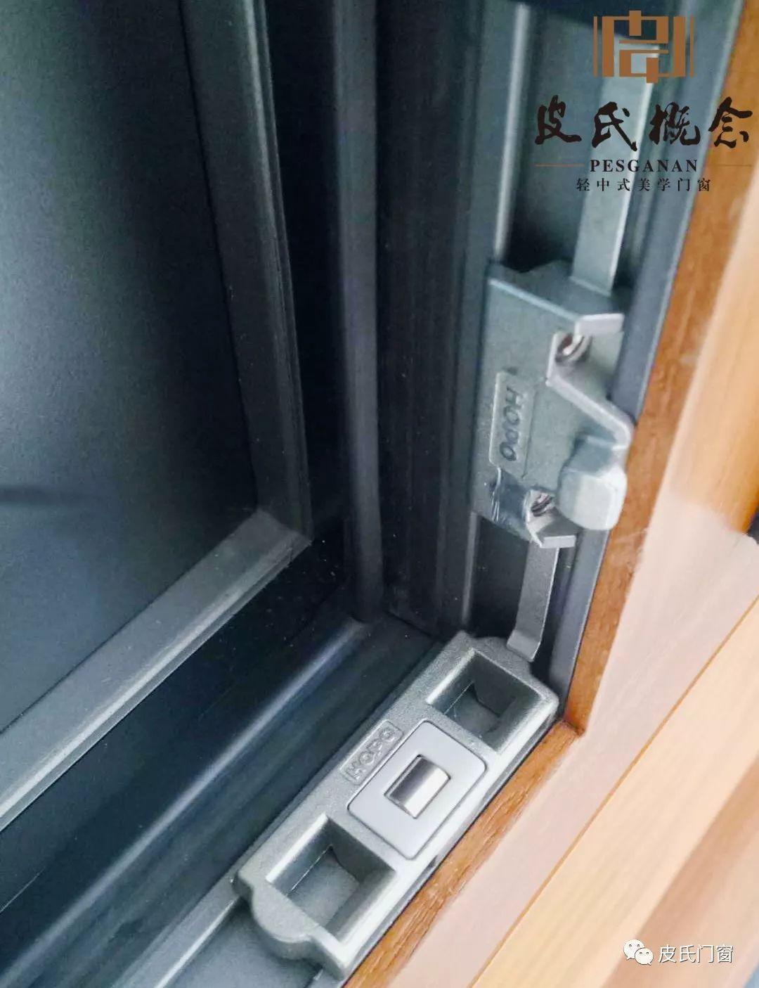 锁点设计,铝木金刚网纱窗
