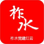 怎么设计党建logo