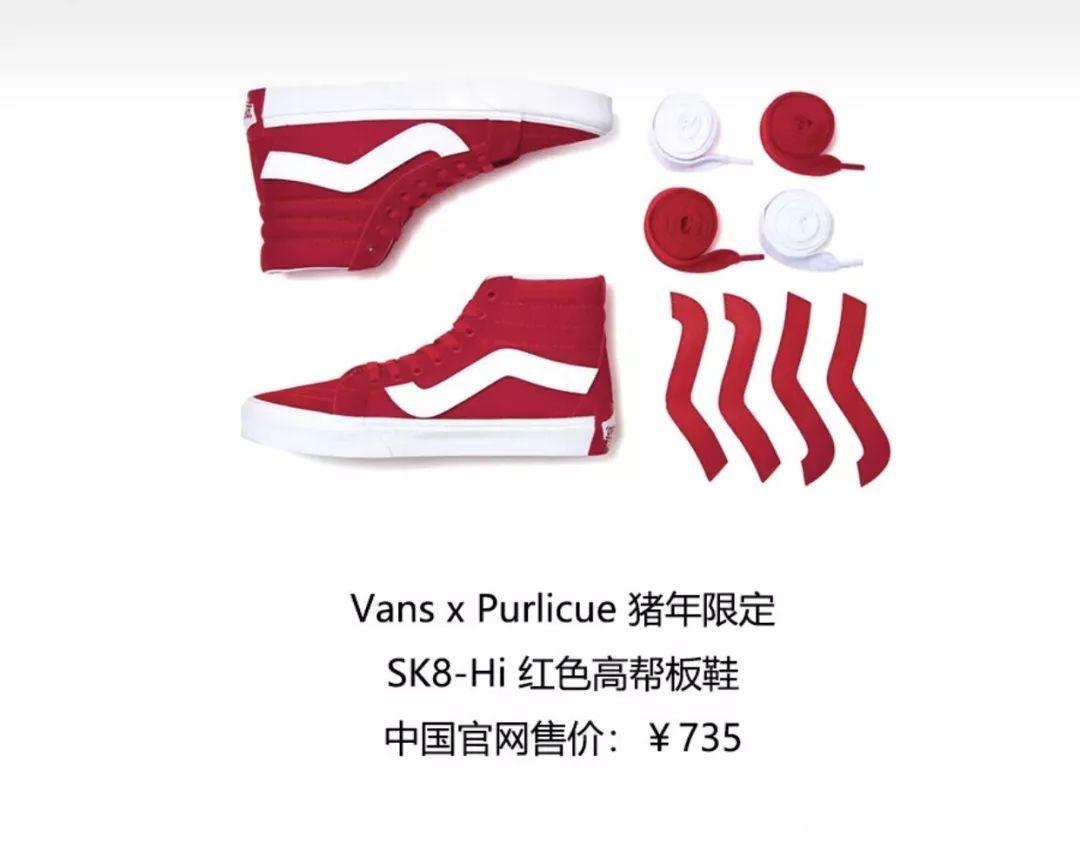 1450元一条的LV限定猪年发带 今年的新春新品有点不一样