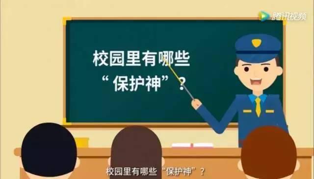 安全提示︱安全教育第一课,遇到袭击怎么办