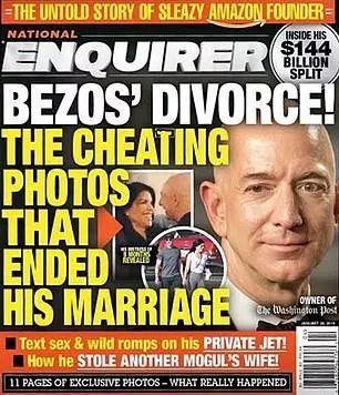 全球首富離婚,被曝婚內出軌朋友老婆,$1370億要這樣分