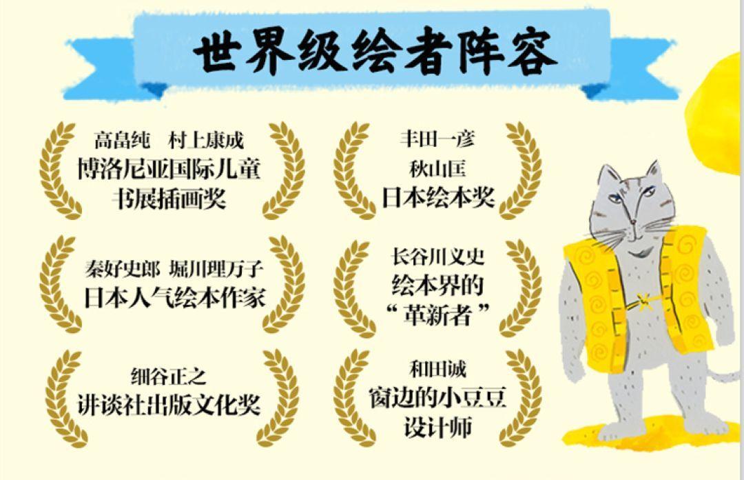 开团丨宫崎骏大师最爱的童话 世界文学巨匠宫泽贤治的童话作品,首次引进