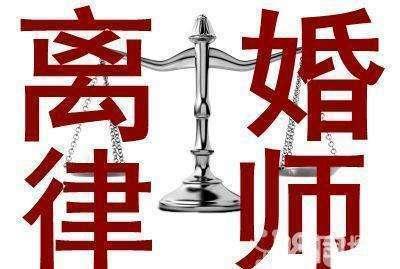 【栖霞区快速离婚律师】栖霞法院第一次起诉离婚16天快速离婚
