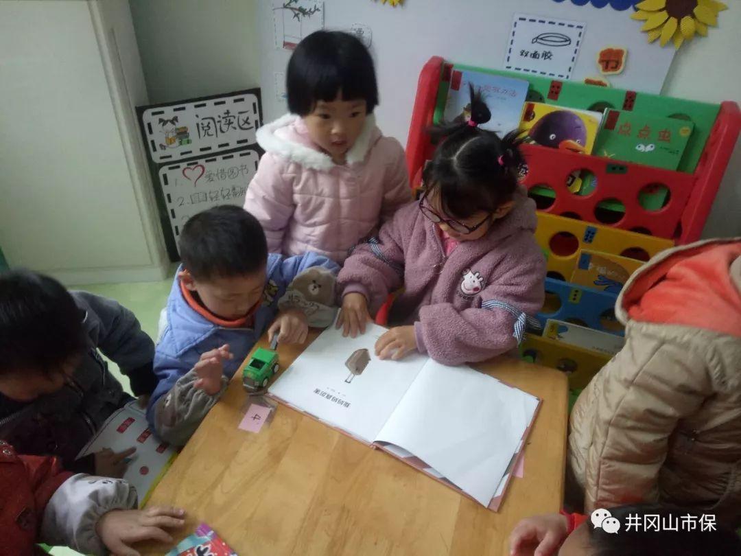 """幼儿园中班区域活动设计:""""春天""""主题背景下中班... - 区域活动"""