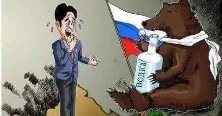 发生了啥事?俄外交部突然召见日本大使,日俄谈判骤然生变!