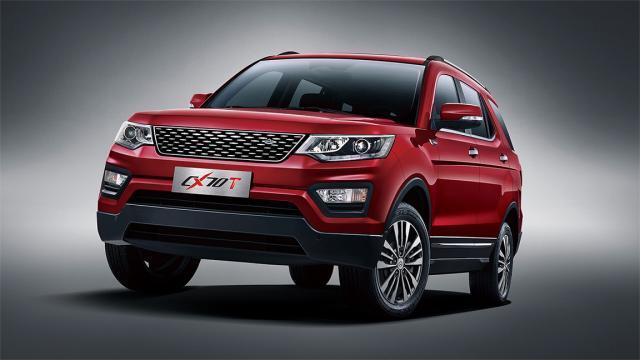 长安欧尚CX70T新车型上市售价1009万_凤凰彩票投注可靠吗