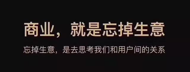 张小龙4小时演讲的5个矛盾论-天方燕谈