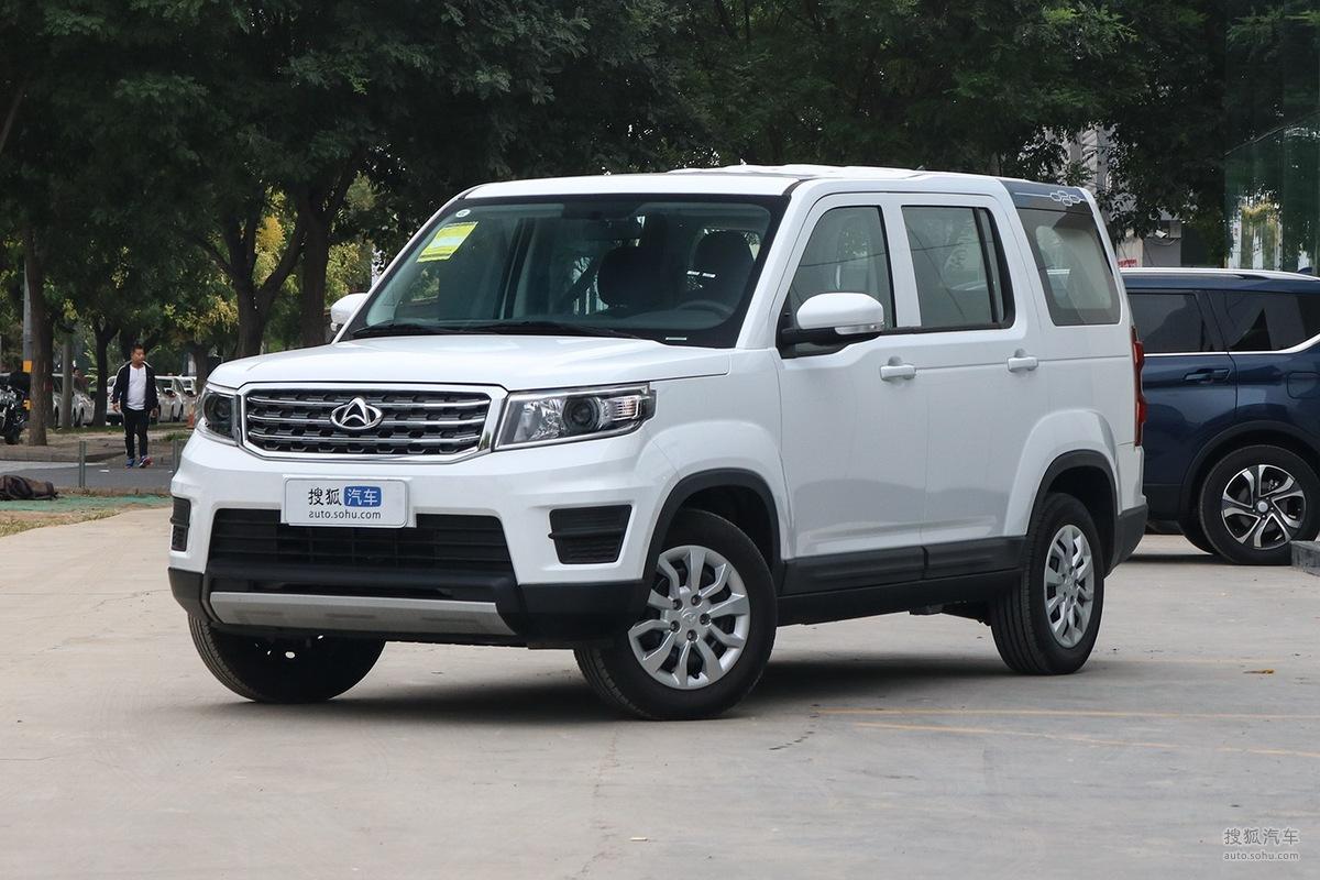 长安欧尚X70A13T上市售价709-859万元