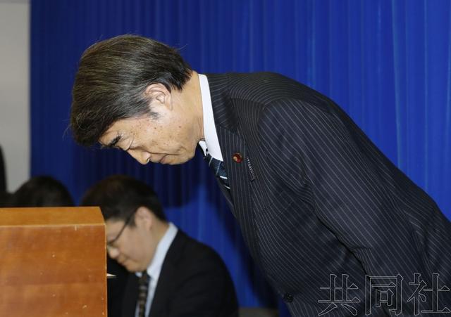 大乌龙!日本政府算错账:少发2000万人567亿补贴
