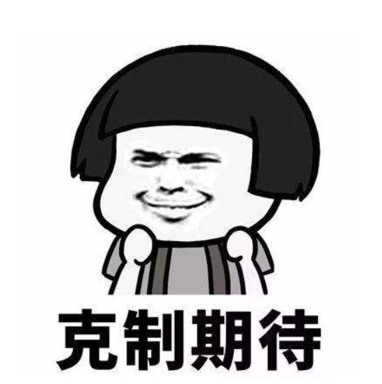 別人的公司!江津這家企業昨晚年會好大陣仗!:江津 微型企業