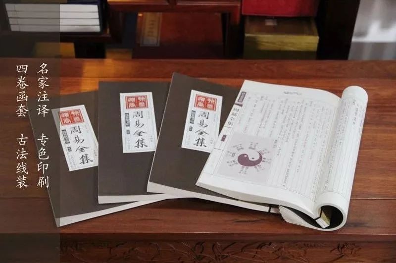 世上没有一本书像它那么古老,没它就出不了周文王、姜太公、孔子