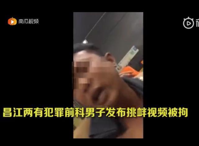 男子朋友圈发视频挑衅公安:我们是吸毒的不怕公安,结果被行拘!