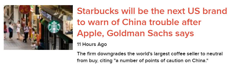高盛:續蘋果下調大中華區業績后,星巴克也將下調中國業績 高盛大中華區總裁