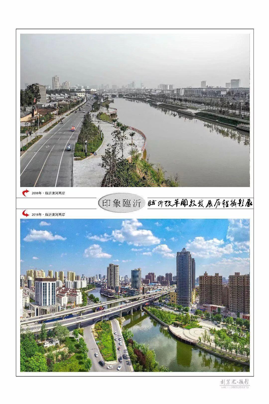 临沂凤凰广场平面图
