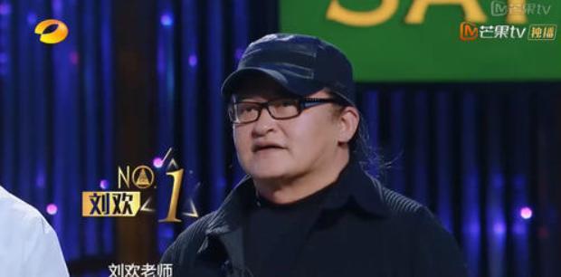 刘欢夺冠,青峰第二,这届神仙打架的《歌手》终于凭实力翻身了?