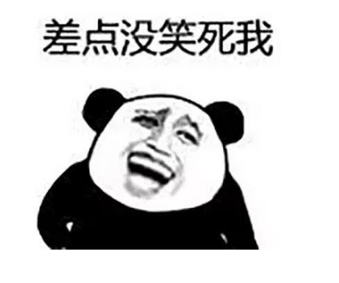 2019搞笑姓名排行_2019喜剧片排行榜2019搞笑电影排行榜豆瓣