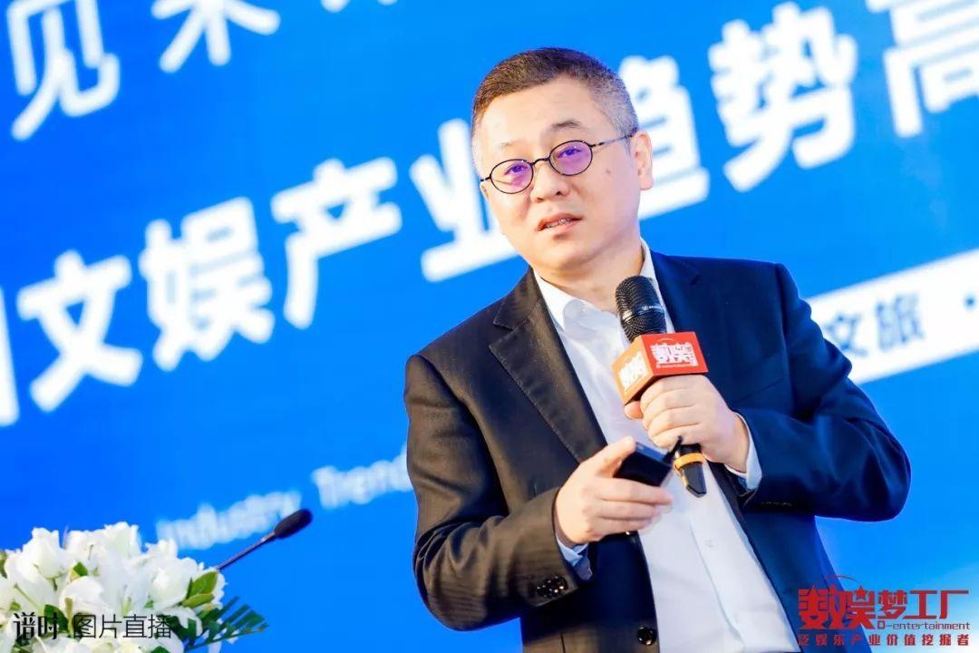 [華人文化謝力:為什么說明、后年會迎來文旅發展的風口?]謝利 華人文化
