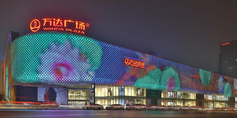 【文化产业成万达第一大产业 王健林正式提出进军大健康】 万达文化产业分析