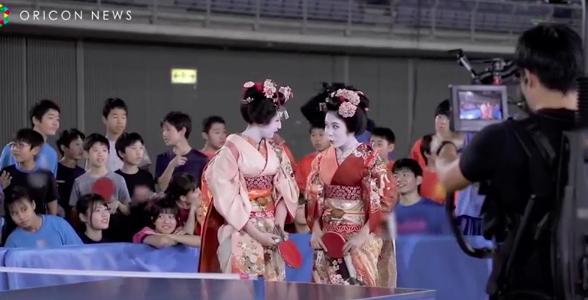 认不出!日本俩乒乓天才少女穿传统服装大秀球技逆转中国男选手