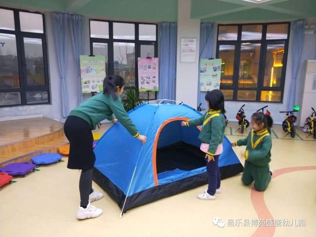 【北京博苑盛唐(潍坊国际万达)幼儿园】小小红军过长征